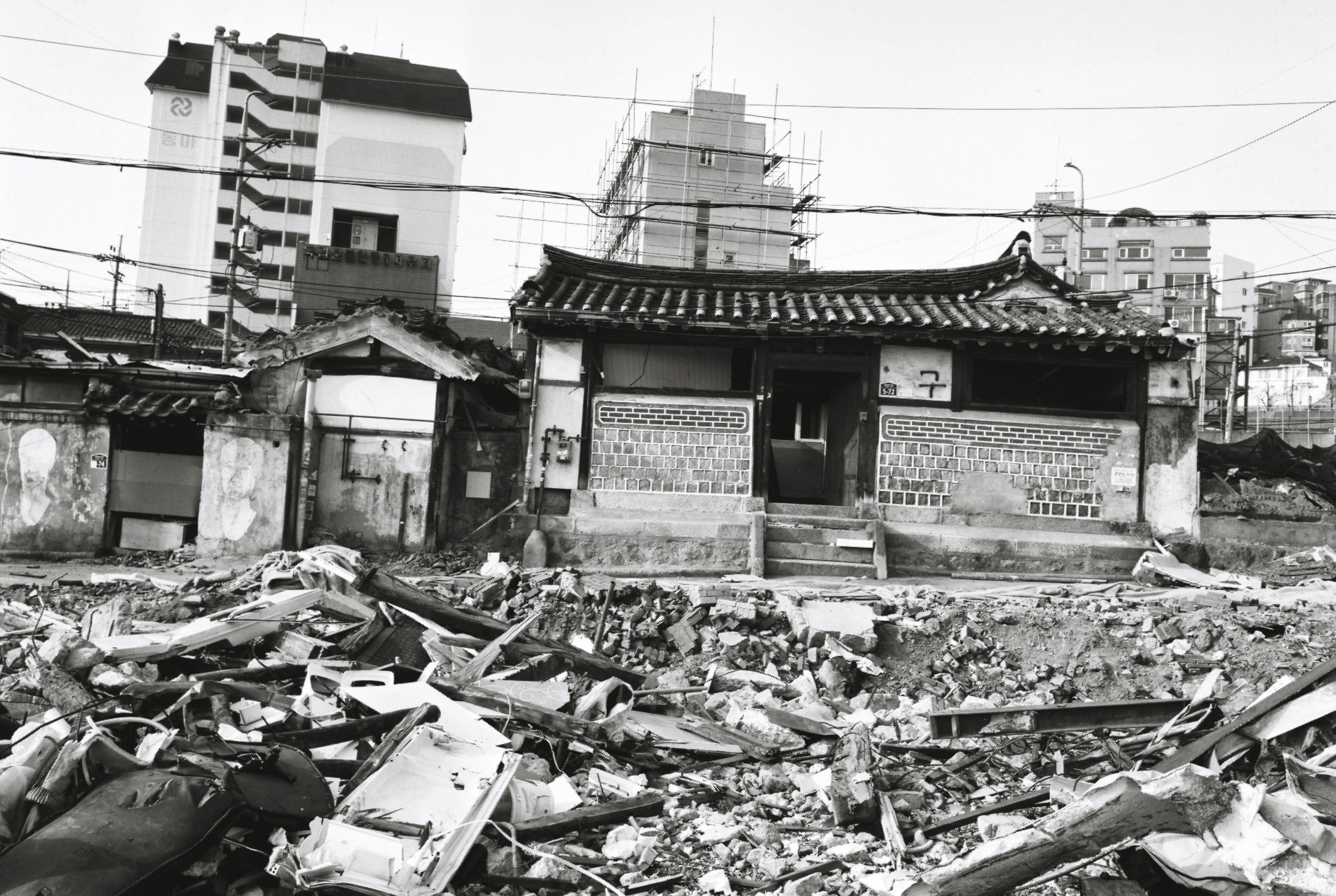 Gyonam-dong 7