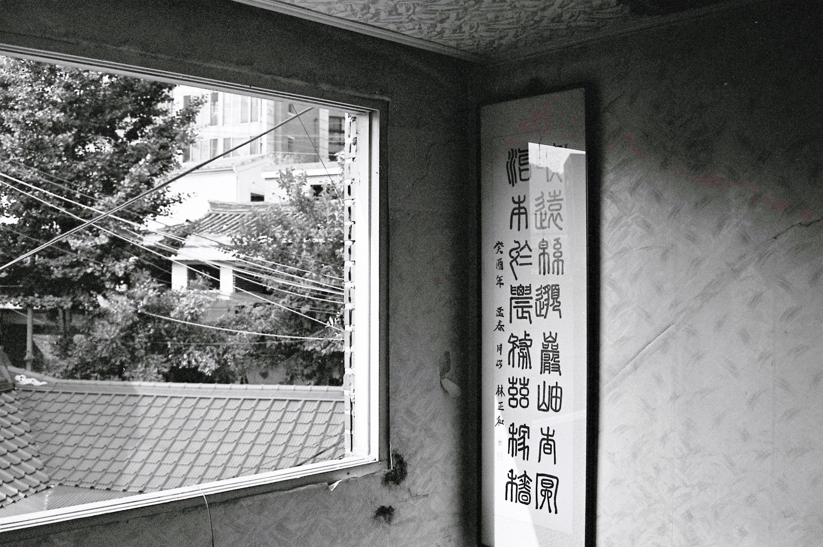 Gyonam-dong 3