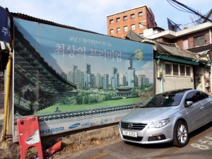 Advertisement for new apartments in Gyonam-dong, February 2012