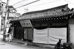 Gyonam-dong, June 2013