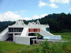 Snow Country Agrarian Culture Center, 2003, designed by MVRDV