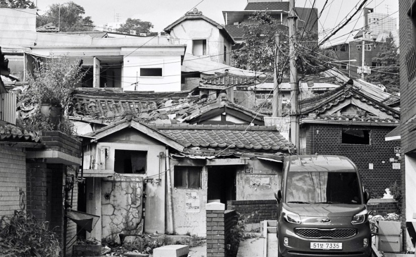 Gyonam-dong: A Photo Essay in Neighborhood Extinction
